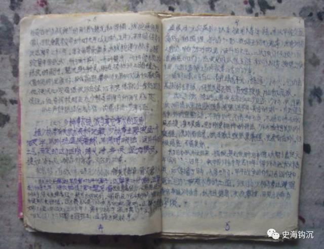 阅读黄色小说少女之心_七十年代黄色手抄本《少女之心》到底写些什么