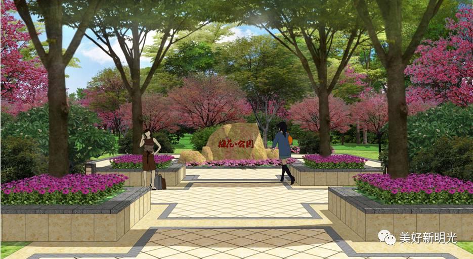 【梅花】我市将建一快讯主题公园,设计亮点抢河南ui设计招聘要求图片