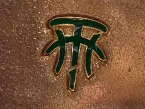 字母抽象变形logo