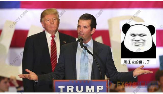 """特朗普家""""傻儿子""""爆猛料,美元回落非美集体翻身"""