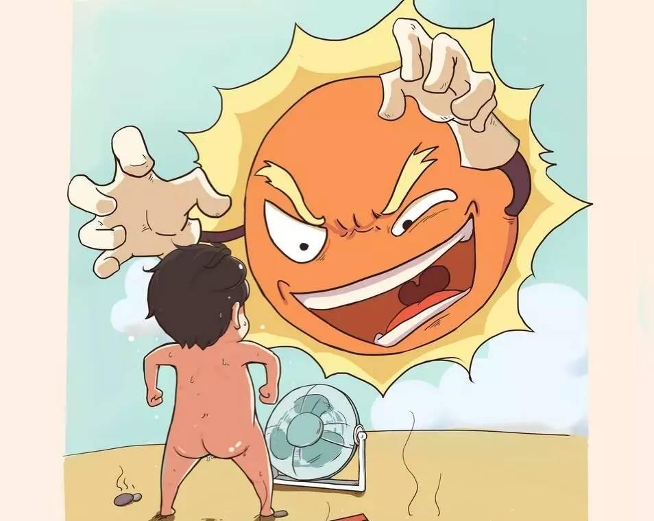 【强力制冷】有奖征集一句话形容天气有多热
