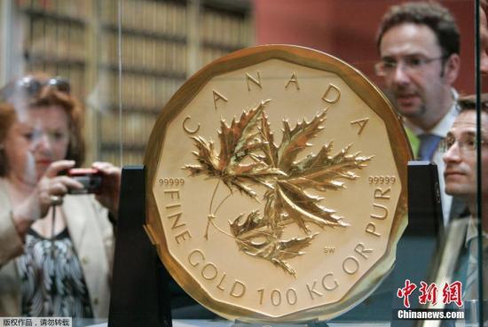 超级金币 失窃案 德警方逮捕4人 金币或被毁 组图