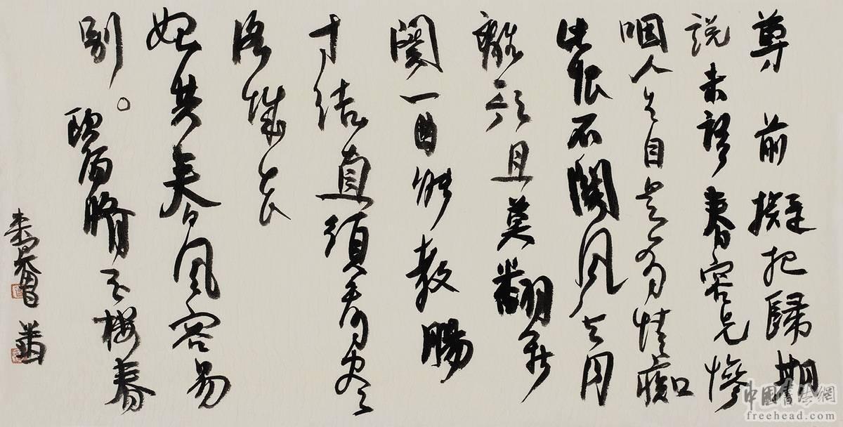 获硕士学位,供职于中国国家画院, 中国美术家协会会员,中国书法家协会图片