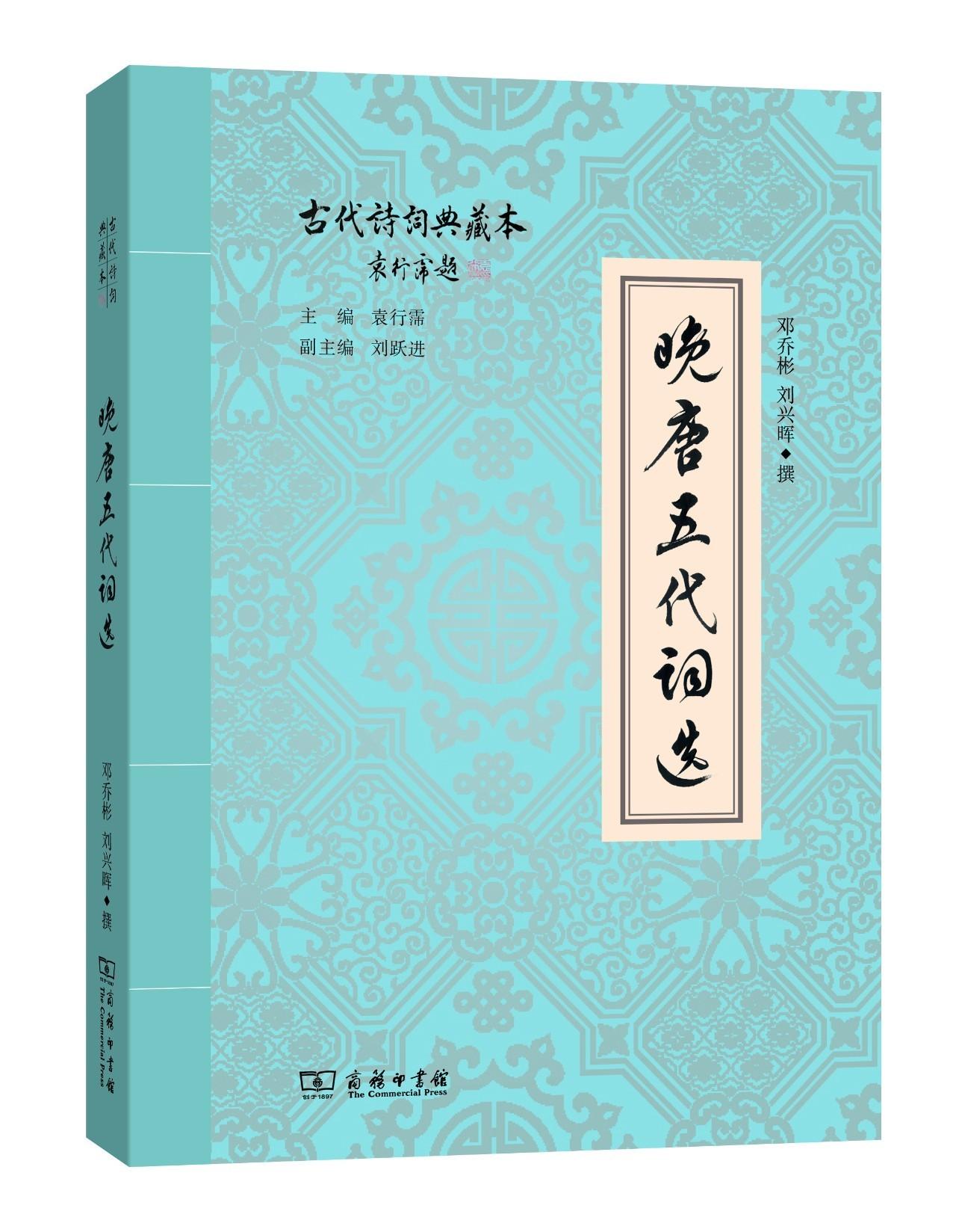 10本中外抒情诗词选(爱情会怎样为你而来)