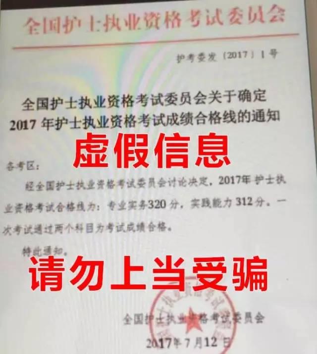 护士资格证考试_1213年护士考试人口