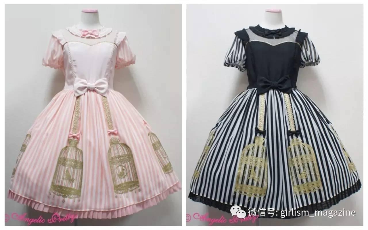 """一条裙子穿出两件式效果?从lolita到少女装,""""切替""""正流行!图片"""
