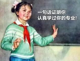 [转载]《荀子》全文及翻译(正名、性恶)_正恁凝眸_新浪博客
