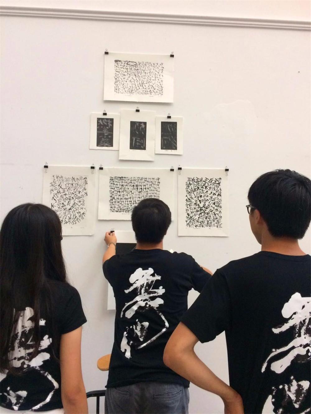 """清华美院携手香港浸会大学举办""""艺术与创意:在绘画与书写之间""""工作营图片"""