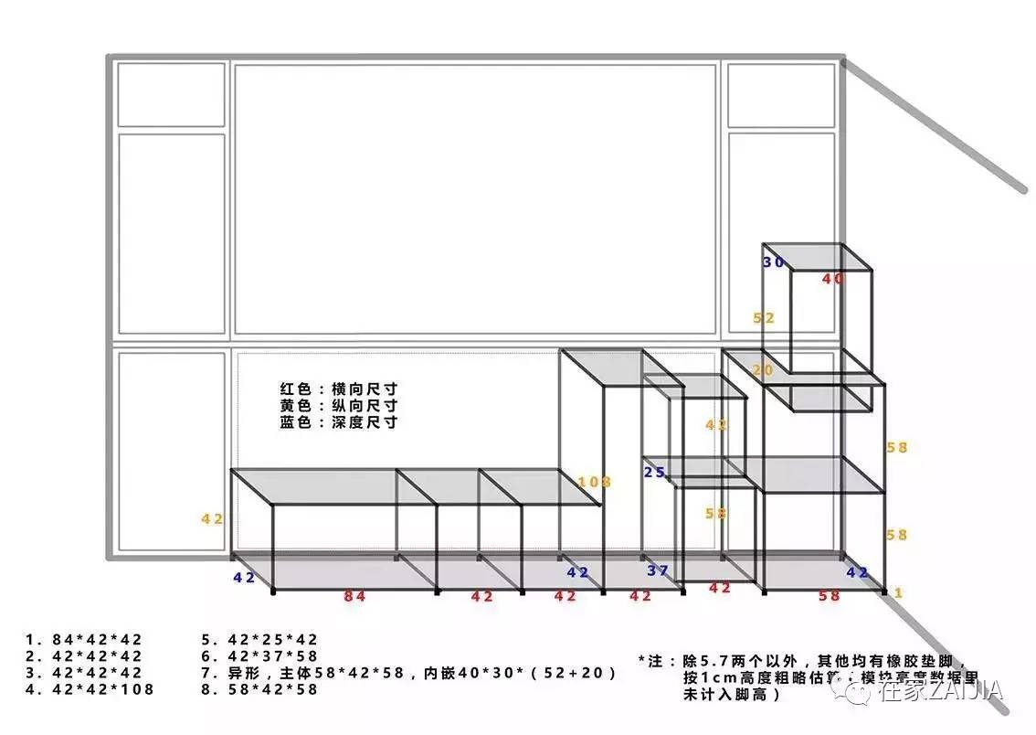 cad平面图阳台怎么画