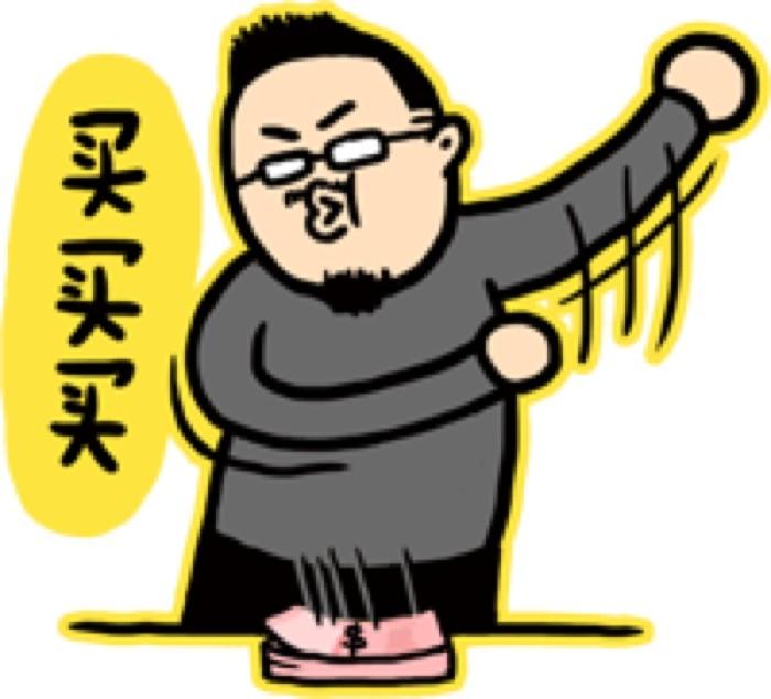 <长安_随机关键词>