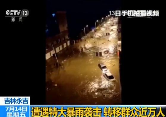 吉林中部遭遇强降雨 转移1.3万余人