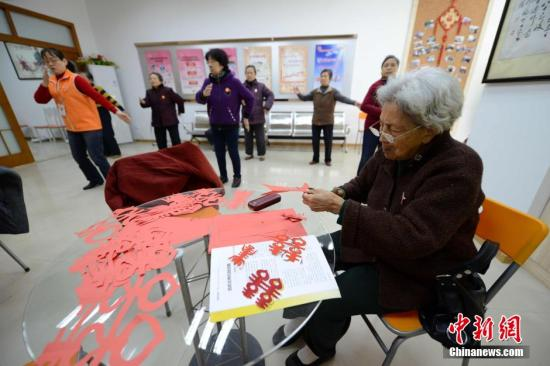 国办发《关于制定和实施老年人照顾服务项目的意见》