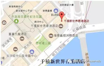 香港万怡酒店,尖东帝苑酒店,海港中心,沙田丽豪酒店,世纪香港酒店等.图片