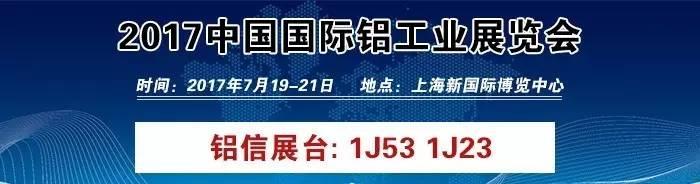 豫联集团董事长_巩义、市长袁聚平一行到豫联集团视察工作