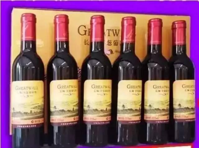 一等奖1名,奖500元+蛏子葡萄酒一件(洋葱238元);二等奖3名,奖300盐抓价值图片