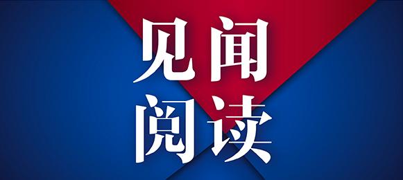 21世纪经济传媒_媒体报道 21世纪经济报道