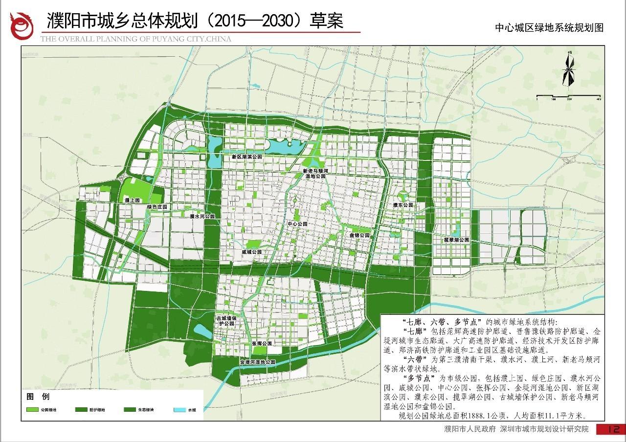 大濮阳未来规划图曝光,马庄桥镇 固城乡 柳格镇 双庙乡均属于规划区 快看看会变成什么样吧