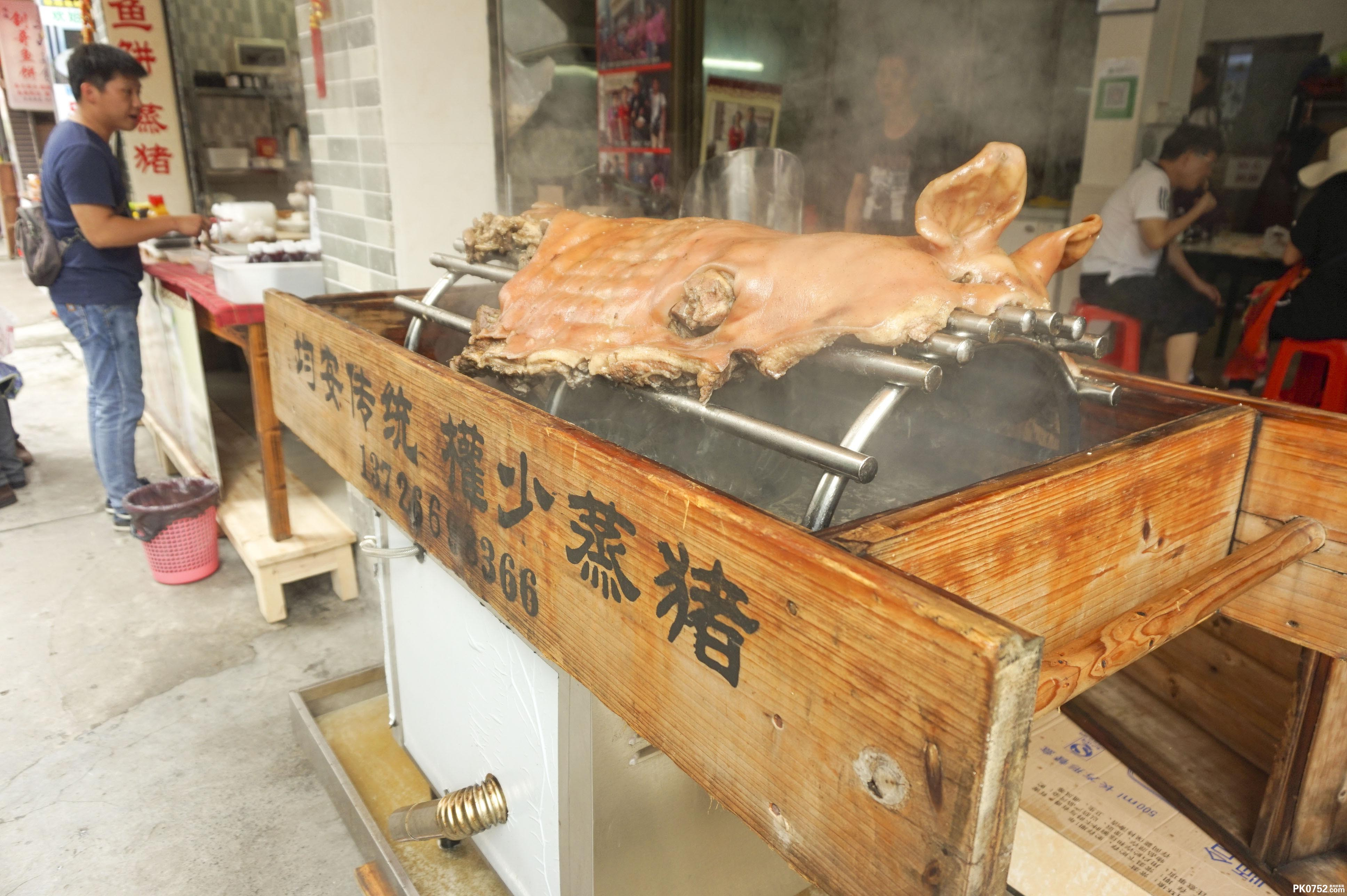 顺德均安蒸猪_均安蒸猪,鱼饼,各式具有顺德特色的糕点 炒米饼….