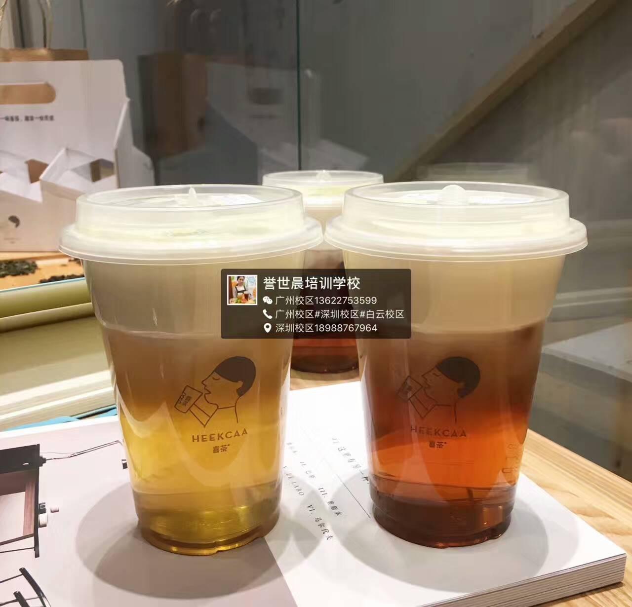 杜仲雄花茶的作用与功效的功效图片