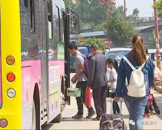 楚雄2017紫溪彝村原生态火把节 楚雄市最新公交线路 站点信息汇总