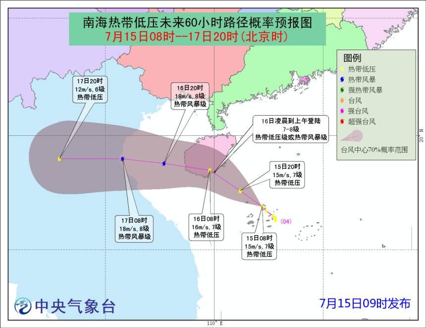 雨 大风,4号台风要来了,对揭阳影响有