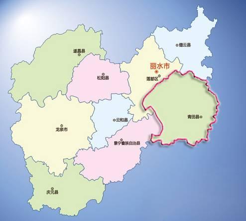 青田县人口_浙江青田县,为何有二十几万华侨