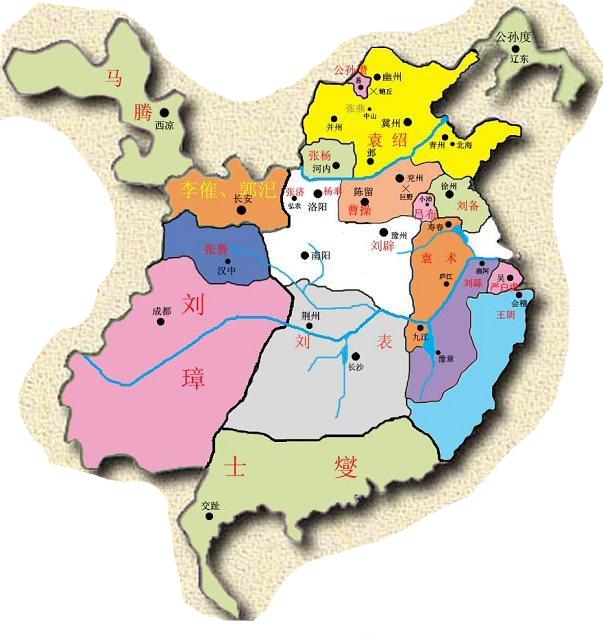 三国时期地图 年代史 190年-199年