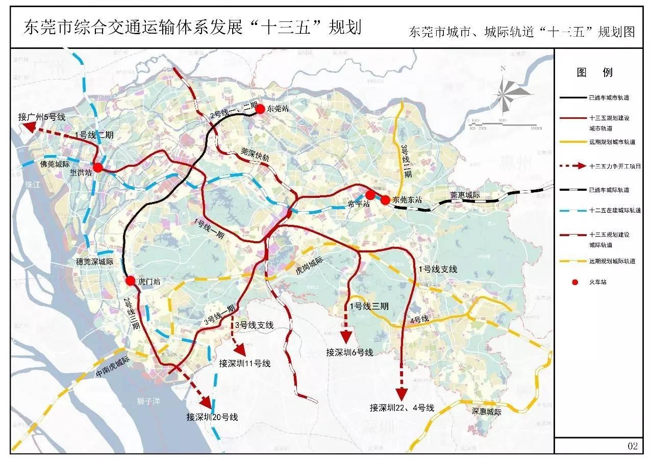 东莞地铁线路规划调整 哪些镇街被完美绕开_腾讯房产