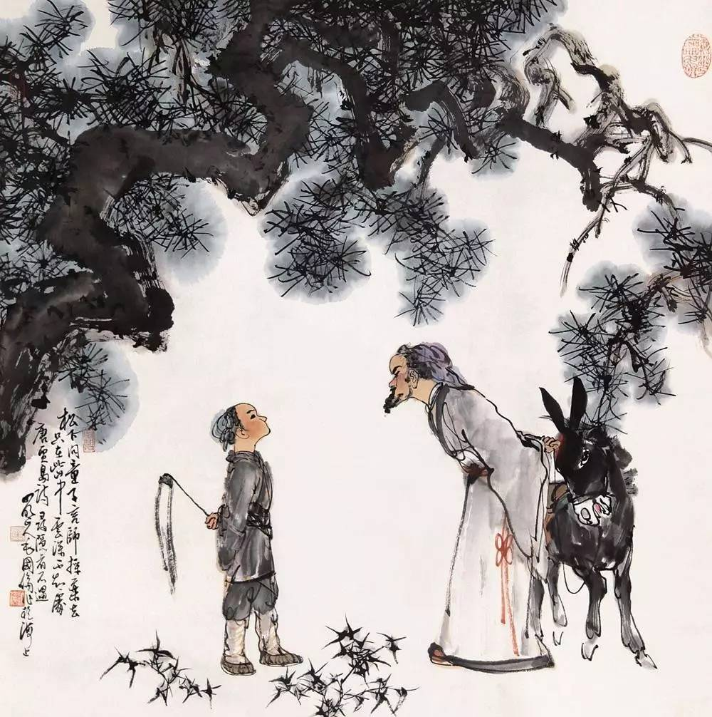 贾岛,字浪(阆)仙,人称诗奴,又名瘦岛,唐代诗人.