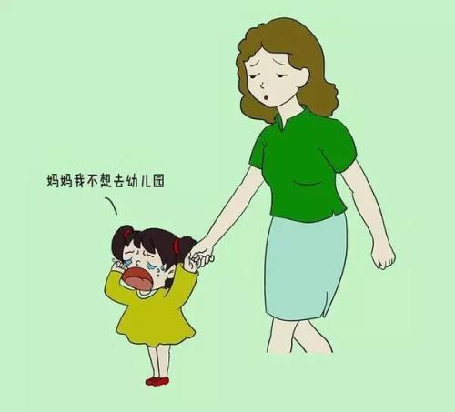 杭州市余杭区贝尔树幼儿园遭爆料图片