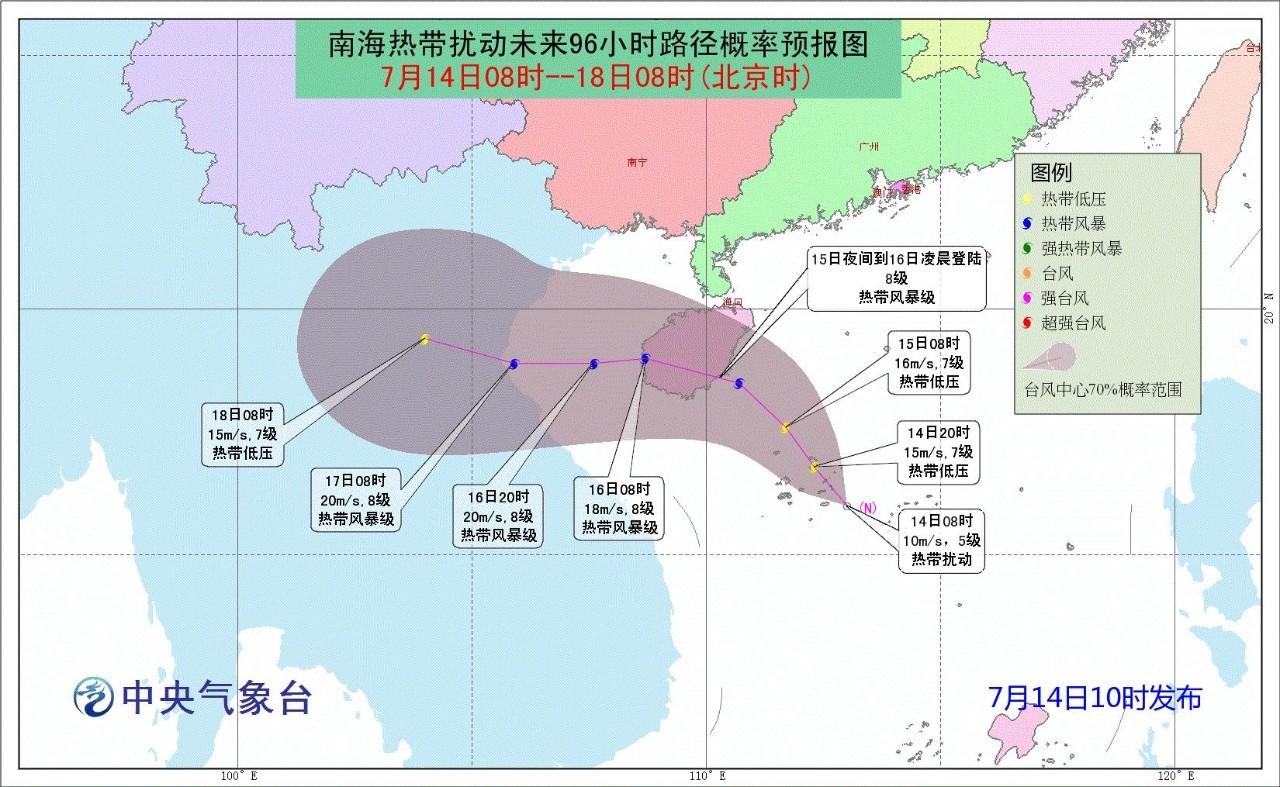 台风预警 今年第4号台风将于15日生成,雷州将有大到暴雨和