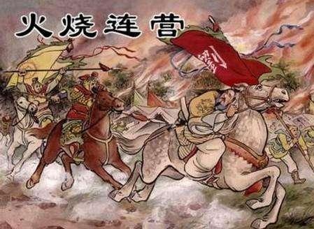 个人以为原因如下: 失天时: (1)曹丕篡汉,刘备汉室宗亲,不讨贼而攻吴