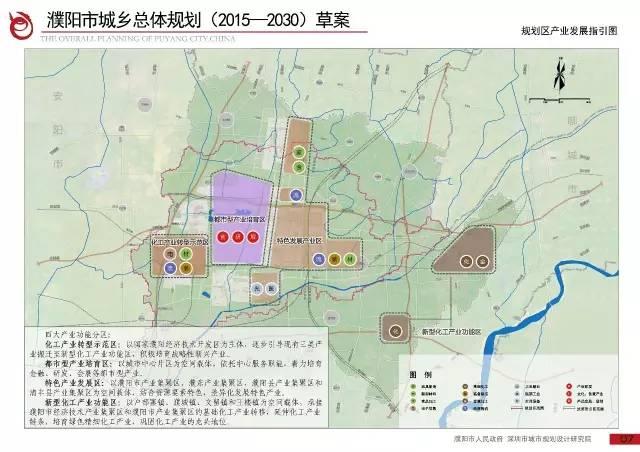 阳新发展规划图