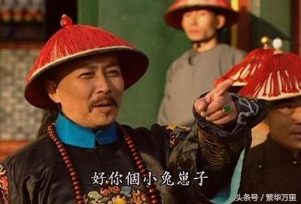 """清朝皇帝对官员最大的奖励,不是什么黄马褂,而是抬籍"""""""