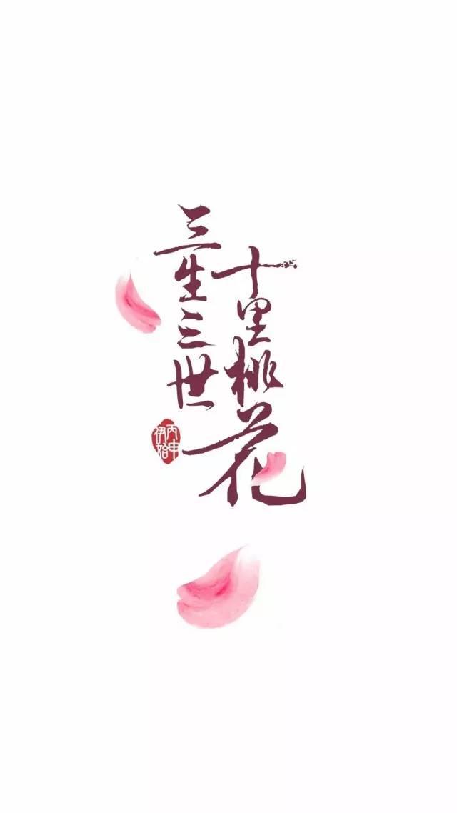 三生三世十里桃花 古筝版 凉凉 ,凄美动人