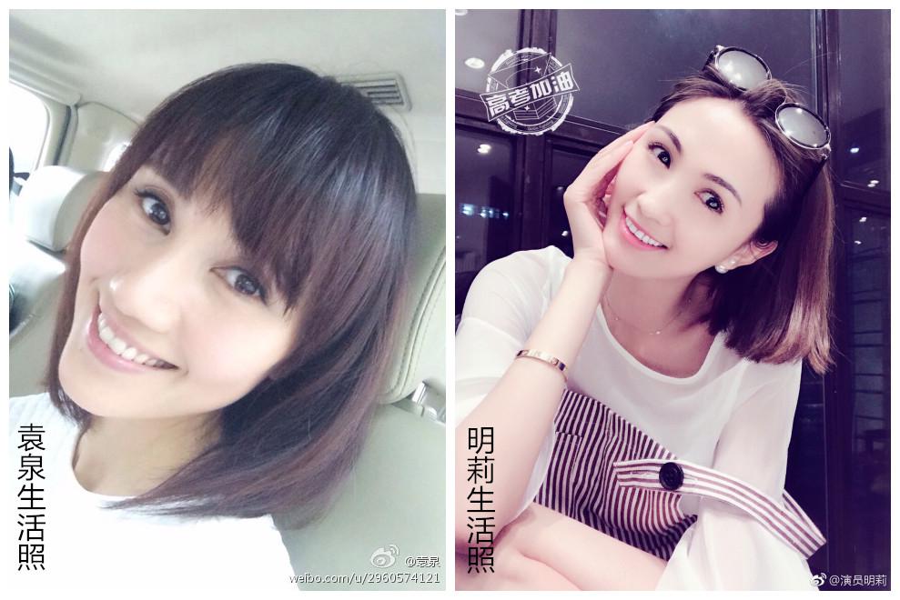 《我的前半生》热播,小袁泉明莉被网友扒出