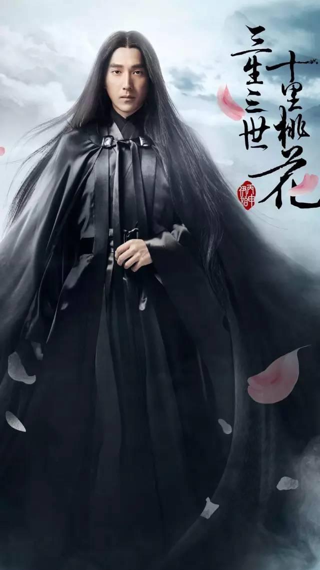 《三生三世十里桃花》古筝版《凉凉》,凄美动人