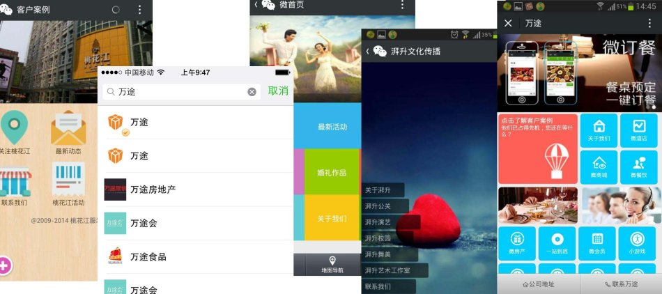 互聯網名人電子商務的江湖: 淘寶,快手,豆陰,微信,哪一個在直播方面很強?