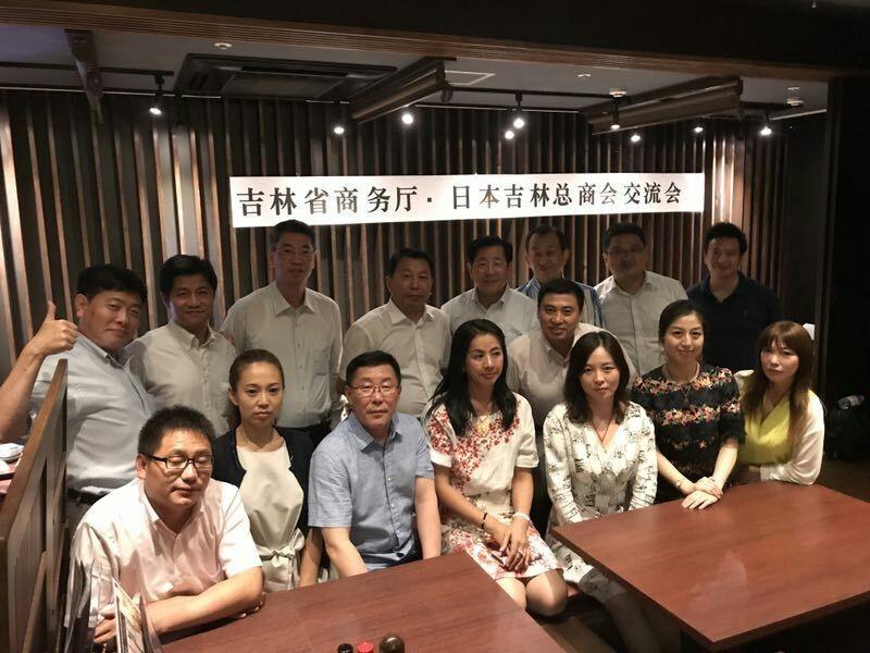 【独家】吉林省商务厅访日团与日本吉林总商会交流图片