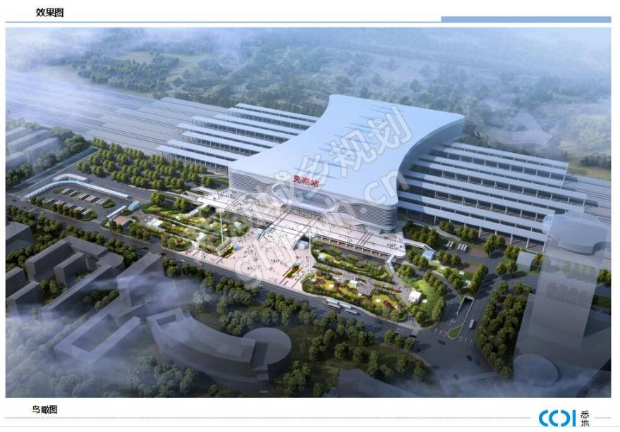 芜湖新火车站西站即将封顶,预计年底建成!