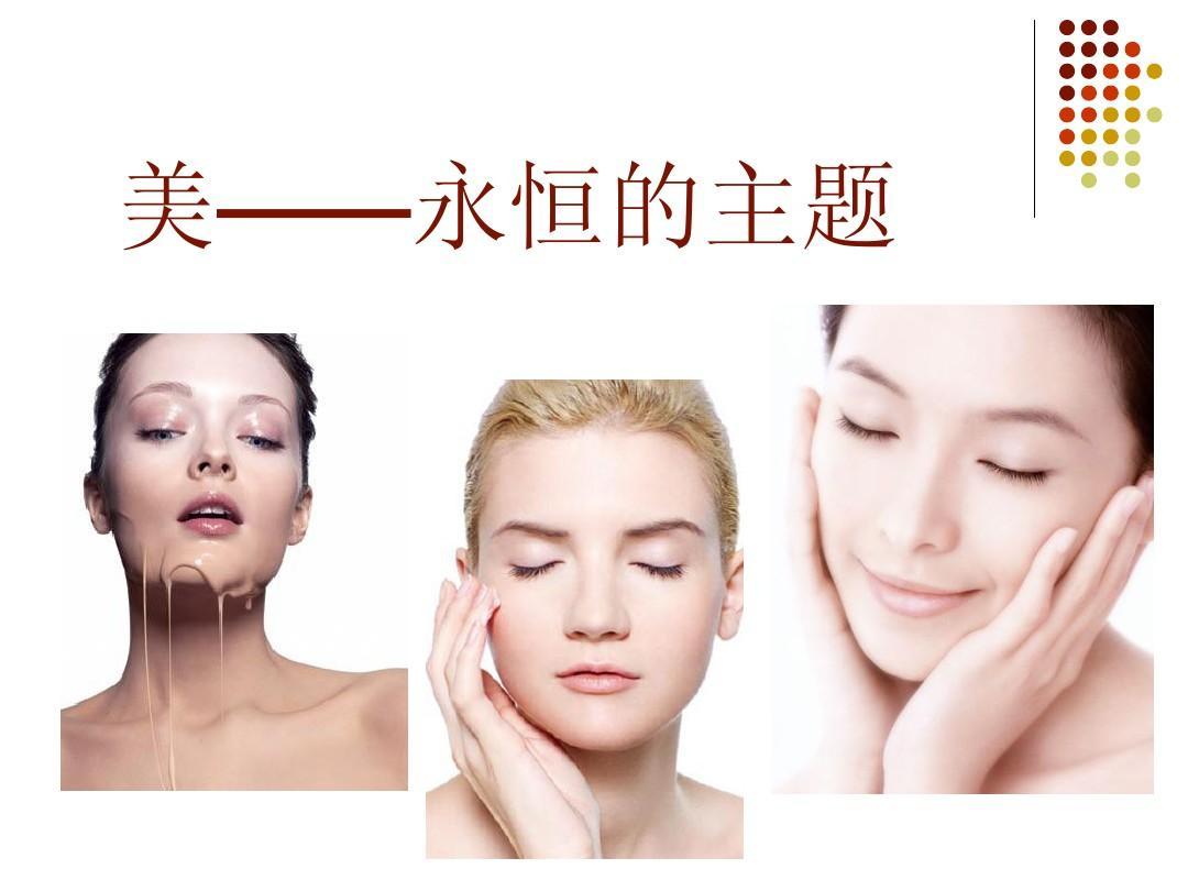 答:透明层的作用是控制皮肤水分,防止水分流失和大量进入.