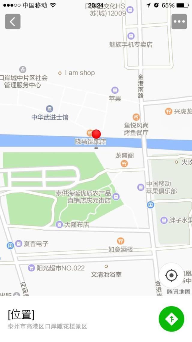 泰州市高港区口岸街道GDP_江苏省人大