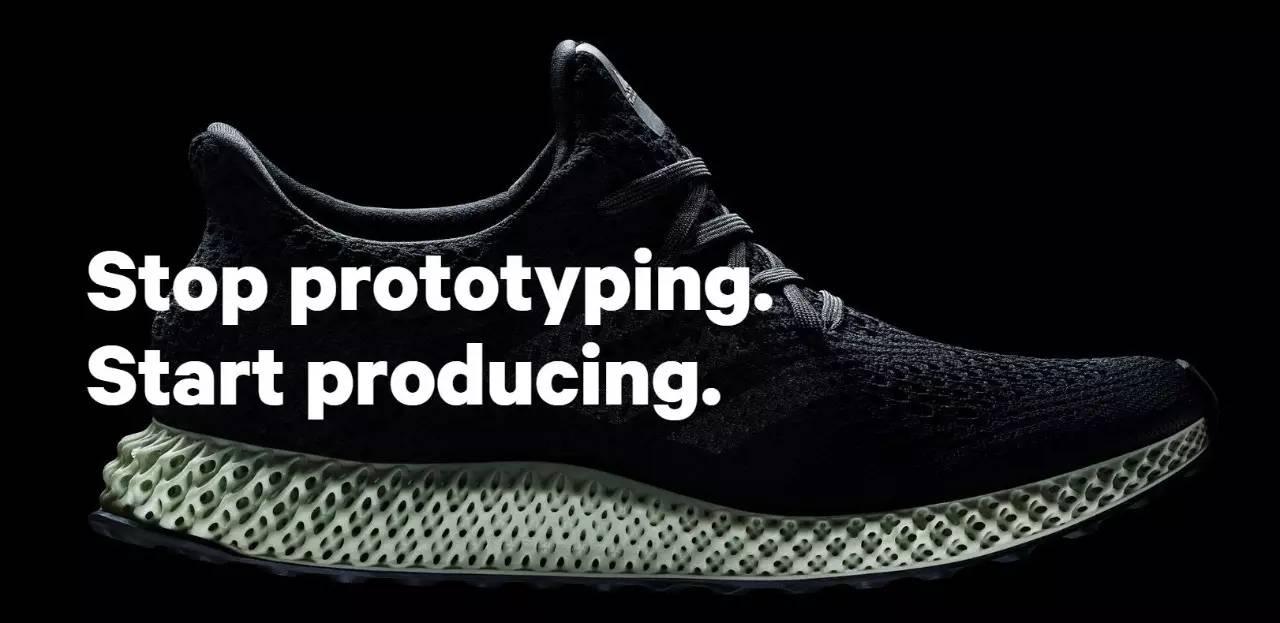 """阿迪达斯最新推出的""""futurecraft 4d"""",其鞋底就是由carbon公司的3d图片"""