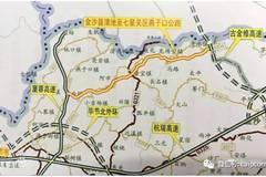 财经 正文  7月8日,凯普康与贵州省金沙县人民政府签署了《关于凯普康