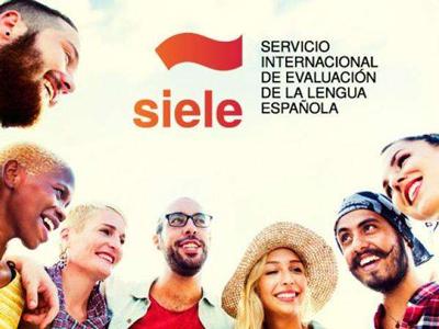 西班牙语SIELE考试难吗?考点在哪?