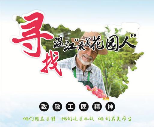 温江经济总量_2015中国年经济总量