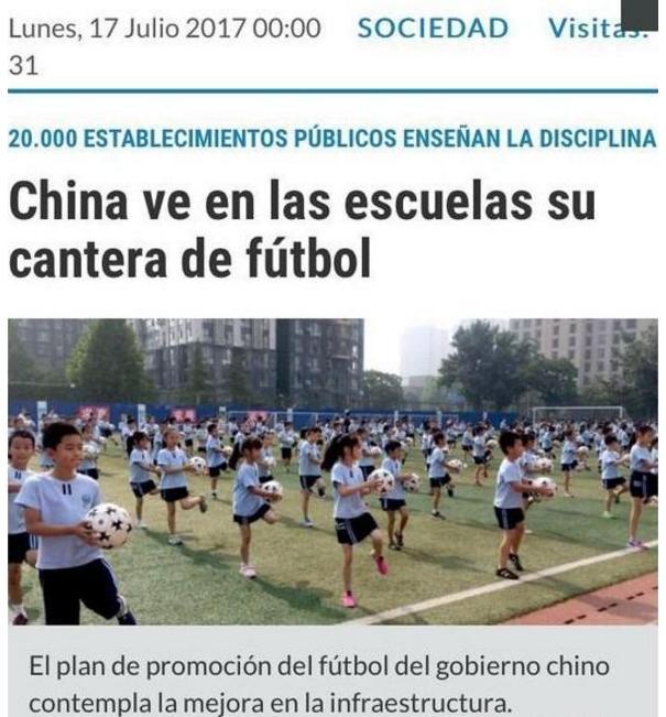 外国媒体看不懂中国儿童足球训练方法:足球应该用来踢,而不是抱着足球跳操