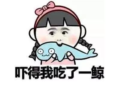 中国留学生刚下飞机就被遣返,只因手机表情包太污?图片