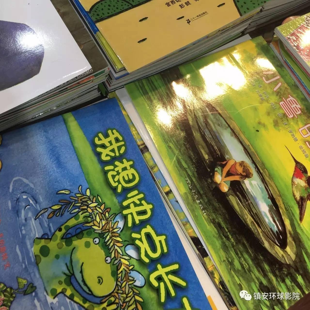 【7月18日电影排期】《深夜食堂》陪你一起看尽人生百态,品尝酸甜苦辣!
