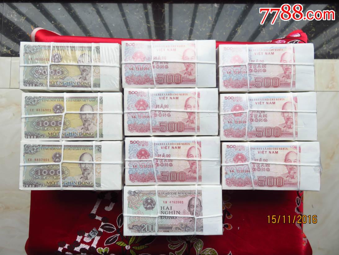 日本1000元纸币图片_钱币_高清图片下载_三联